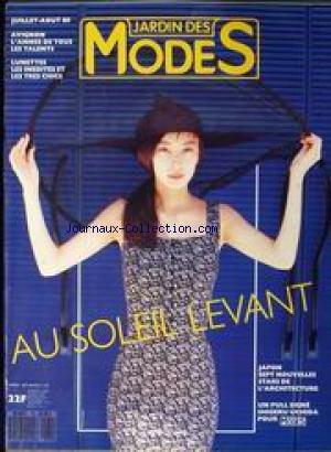 JARDIN DES MODES [No 131] du 01/07/1989 - AVIGNON - LUNETTES - AU SOLEIL LEVANT - JAPON - STARS DE L'ARCHITECTURE- SHIGERU UCHIDA.