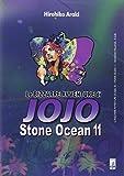 Stone Ocean. Le bizzarre avventure di Jojo: 11