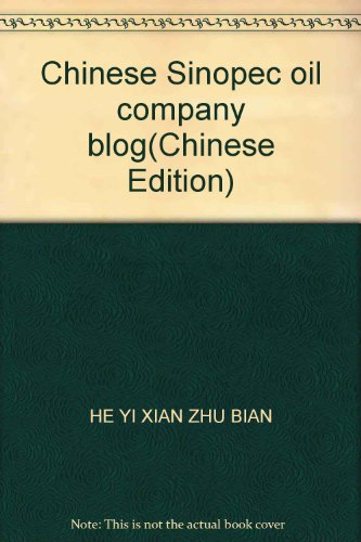 chinese-sinopec-oil-company-blogchinese-edition
