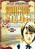 DVD Cinéma du monde