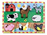 Melissa and Doug Farm Chunky Puzzle - Best Reviews Guide