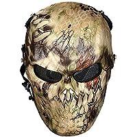 Tactical Airsoft máscara de cara completa máscara de calavera de malla de Metal con protección de los ojos al aire libre Caza CS juego de guerra máscara, Highland