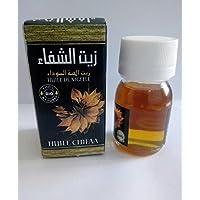 Nigelle pure vegetable oil-black seed oil-maroc-30ml preisvergleich bei billige-tabletten.eu