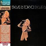 Sylvie A Tokyo - Paper Sleeve - CD Vinyl Replica Deluxe