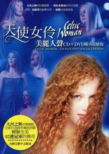 Celtic Woman CD + Dvd Special