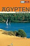 DuMont Reise-Taschenbuch Ägypten - Die klassische Nilreise - Hans G Semsek