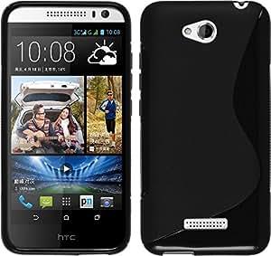 S Line Silicon Back Cover FOR HTC Desire 616 + HANDSFREE + OTG CABLE FREE