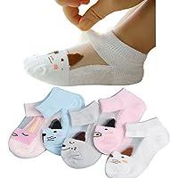5 Paare Säugling Baby Jungen und Mädchen Unisex Kleinkind Fuß Socken preisvergleich bei billige-tabletten.eu