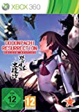 Dodonpachi resurrection - deluxe edition [import allemand]