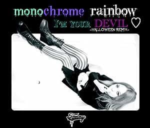 MONOCHROME RAINBOW(regular ed.)