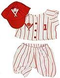 Stuffems Toy Shop Red Pinstripe Baseball Outfit paßt die meist 14' - 18' Build-a-Bear und Erstellen Sie Ihr eigenes Kuscheltier