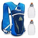 Geila esterna Sport Trail Marathoner corsa a zaino di idratazione pack Vest con 2 bottiglie d'acqua (blu)