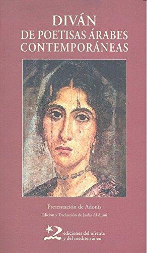 Portada del libro Poe38. Divan De Poetisas Arabes Contemporaneas (poesía del oriente y del mediterráneo)