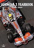 Formula 1 Yearbook 2008-2009 (Formula One Yearbook)