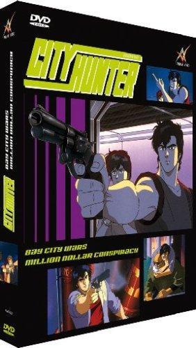 City Hunter: Bay City Wars & Million Dollar Conspiracy - OVAs - [DVD]