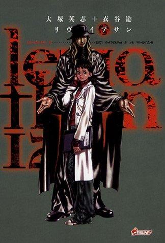 Leviathan (manga)