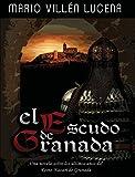 Image de El escudo de Granada