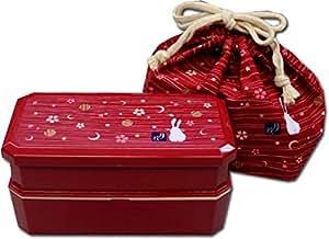 JDT.72R - Bento lunchbox 720ml - boite repas japonaise Tsuki Hana rouge rectangle 2 étages + sac