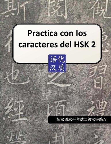 Practica con los caracteres del HSK 2: Volume 2 por Jordi Burgos