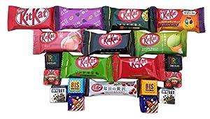 20 KitKat & Tirol Japonés