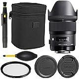SigmaÊ35mm F/1.4 DG HSM Art Lens For Canon DSLR Cameras + Essential Bundle Kit + 1 Year Warranty - International Version (No Warranty)