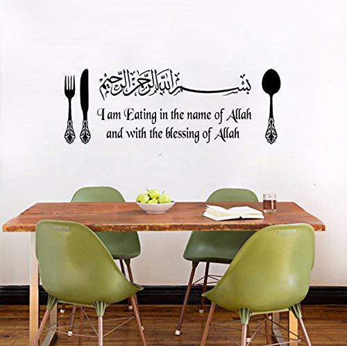 Dalxsh Islamische Vinyl Wandaufkleber Zitate Essen Im Namen Von Allah Esszimmer Küche Kunst Aufkleber Haus Abnehmbare Dekoration 36X14 Cm