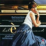 Concerto pour piano No 2. Prélude op. 32 No 12. Variations Corelli | Rahmaninov, Sergej Vasilevic (1873-1943). Compositeur