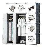 salamaya Home DIY tragbar Kleiderschrank für hängende Kleidung, zusammensteckbare Kunststoff Schrank Modular Kleiderschrank Schrank Organizer Cube Stauraum Regal für Abstand Speichern, Schuhe, Buchen, ABS, 12 Cubes