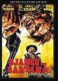 Django und Sartana - Die tödlichen Zwei DVD