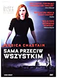 Miss Sloane [DVD] (English audio)