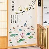 KLBNFTXMK Citation De Style Chinois Fleur Salon Chambre Amovible Respectueux De L'Environnement Bricolage Stickers Muraux Decal Décoration Art Mural Affiche