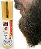51I0zRZZt5L. SL160  - best buy# Prophet and Tools Beard Oil and Beard Comb Kit! FREE Beard Care Ebook Included - All-In-One Unscented Leave-in Conditioner, Softener, and Beard Growth - 0% Alcohol, Vegan and Nuts-Free - 100% Organic Reviews