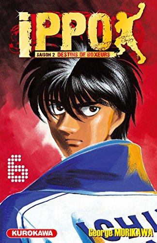 Ippo - Saison 2 - Destins de boxeurs Vol.6 par MORIKAWA George