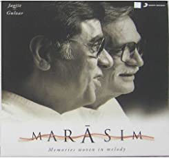 Marasim - LP Record