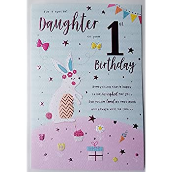 Daughters 1st birthday card 1 today little girl bear playing for a special daughter on your 1st birthday card 7805 cg bookmarktalkfo Image collections