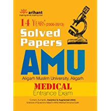 14 Year's Solved Papers AMU Medical Entrance Exam (Old Edition)