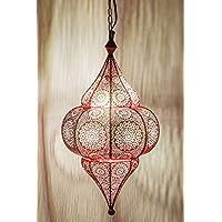 Orientalische Pendelleuchte Lampe Pink Malha 48cm E14 Lampenfassung    Marokkanische Design Hängeleuchte Leuchte Aus Marokko  