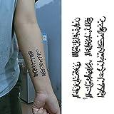 Oottati 3D Schulter Temporäre Tattoo Arabisch Inspirierend Zitat Buchstaben Wörter (Set mit 2)