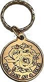 Rose one day at a Time Bronze Schlüsselanhänger mit Serenity Gebet