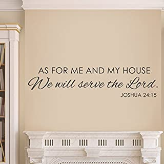 As For Me And My House We Will Serve The Lord Vinyl Bible Wall Decal Religious Wall Quote Family Wall Sticker Words Mural Home Art Decor Black