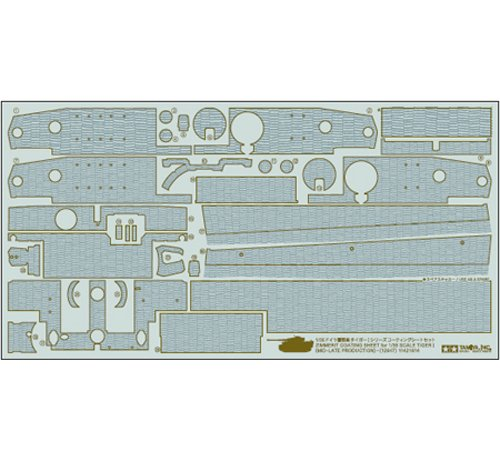 tamiya-military-kit-1-35-12647-zimmerit-coating-sheet-tiger-i-mid-late-prod