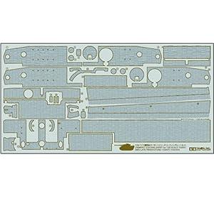 Tamiya - Accesorio para maquetas escala 1:35 (12647-000)