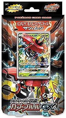 Pokemon juego de cartas Sol y la Luna de Iniciacioen remodelacioen Cap-GX Bururu de pokemon