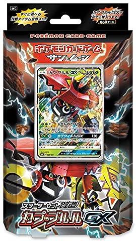 Pokemon card game Sun & Moon starter set Remodeled Tapu Bulu GX