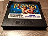 Prince Of Persia - Game Gear - PAL