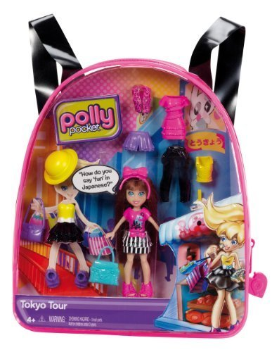 polly-pocket-tokyo-tour-kerstie-travel-backpack-by-mattel