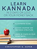#10: Learn Kannada in 3 Days or Less or Your Money Back