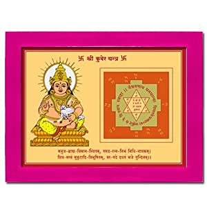 Shree Kuber Yantra with Pink Frame 4 X 6