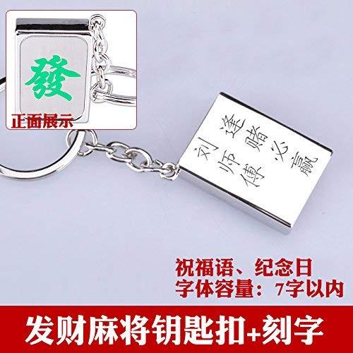 FMEZY Fortune Mahjong Schlüsselbund dreidimensional viel Glück zum Schlüsselring Schlüsselanhänger kreative einfache kleine giftPendant Haar, Mahjong Schlüsselbund + Schriftzug -