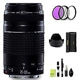 GYTE Bundle | Canon Objektiv - EF 75-300mm f/4-5.6 III - Teleobjektiv für Canon Spiegelreflexkamera + 3-teiliges Filterkit + Gegenlichtblende + Reinigungsset | Premium Zubehör Bundle